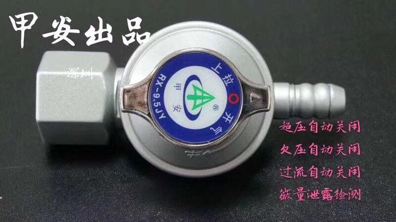 Z0.6TZ-15/9.5GS-03A